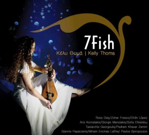 7fish cover